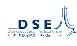 نحو 15 مليون ليرة تداولات بورصة دمشق اليوم .. والمؤشر فوق 1325 نقطة لأول مرة منذ عام ونصف