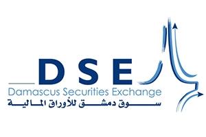 ارتفاع القيمة السوقية لسوق دمشق للأوراق المالية بنسبة 3 بالمئة لتبلغ 164 مليار ليرة خلال الربع الثالث