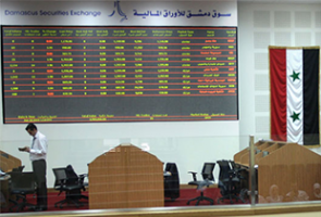 تعاملات بورصة دمشق دون الـ2 مليون ليرة خلال جلسة اليوم.. والمؤشر يرتفع