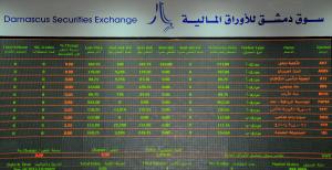 تداولات بورصة دمشق تتراجع بنسبة 73% لتصل إلى 99 مليون ليرة الأسبوع الماضي