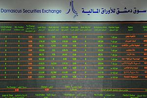 تداولات بورصة دمشق اليوم تنخفض إلى 15 مليون ليرة.. والمؤشر يرتفع