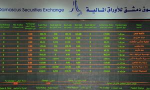 مرعي: الاستثمار بأسهم سوق دمشق للأوراق المالية من الاستثمارات الآمنة