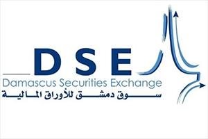 تداولات بورصة دمشق عند 77.2 مليون ليرة.. و المؤشر يرتفع بشكل طفيف