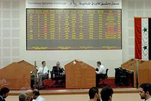 تداولات بورصة دمشق تهبط لأدنى مستوى لها منذ بداية العام الحالي.. والمؤشر يرتفع