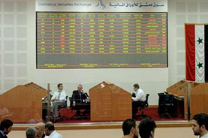 نحو 44 مليون ليرة تداولات سوق دمشق خلال جلسة اليوم.. والمؤشر يرتفع