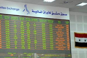 القيمة السوقية لسوق دمشق للأوراق المالية ترتفع 36 بالمائة إلى 1.4 تريليون ليرة سورية بنهاية العام 2020
