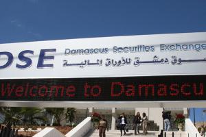 تداولات بورصة دمشق تبلغ نحو 271 مليون ليرة خلال الاسبوع الثاني من تشرين الأول