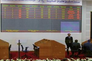 القيمة السوقية لسوق دمشق للأوراق المالية تتخطى التريليون و763 مليار ليرة.. و55 مليار قيمة التداولات في 7 أشهر
