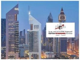 بعد افتتاح فرعها الدائم في دبي... هذا عمل المجموعة الاقتصادية لتنشيط و دعم المصدرين السوريين