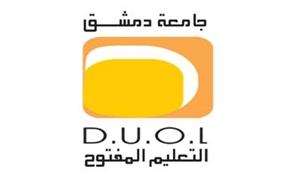 فتح باب التسجيل المباشر في برنامج التعليم المفتوح بجامعة دمشق