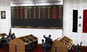 تقرير بورصة دمشق الشهري : أكثر من 24 مليون تداولات البورصة في تشرين الثاني  والمؤشر يتراجع بنسبة 1.47-%