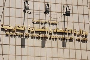 وزارة الاقتصاد ترد على ما نشرناه حول فروقات أسعار الأدوية المستوردة عبر الخط الائتماني الإيراني