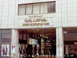 وزارة الاقتصاد: مستمرون في منح موافقات و إجازات استيراد مسلتزمات الصيانة