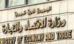 الاقتصاد تشكيل فريق لإعداد قائمة تأشيرية لأسعار السلع