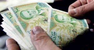 مصرف توفير طرطوس يمنح قروضاً بلغت 4.4 مليارات ليرة خلال 2015