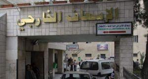 مشفى دمشق يعاني من نقص في الأدوية والكوادر الطبية
