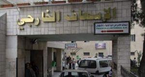 مشفى دمشق .. وضع قسم الإسعاف الجديد في الخدمة نهاية العام