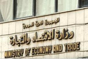 ميالة يصدر قرار بإقالة أربع مدراء مركزيين في وزارة الاقتصاد ويعين بديلاً عنهم