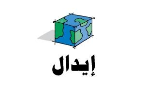 لبنان يبحث عن اسوق وممرات جديدة لمنتجاته الزراعية والاستهلاك يتراجع