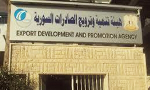 لجنة لدراسة جدوى إقامة قرية للصادرات السورية