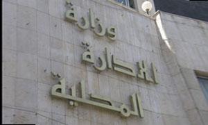 80 خدمة على موقع الحكومة الإلكترونية بحسب تصريح وزارة الإدارة المحلية