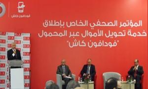 انطلاق خدمة تحويل الاموال عبر الهاتف المحمول في مصر