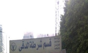 ليبيان يسرقان 210 آلاف دولار و3 آلاف يورو من سوريين بمصر