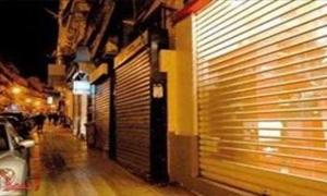 إغلاق 500 شركة صرافة في مصر وتوقف للسوق السوداء بسبب الأحداث