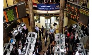 البورصة المصرية خسرت 1.6 مليار جنيه أمس