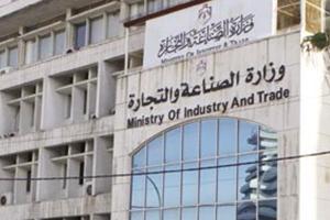 مصر تنفي منع إستيراد البضائع والمنتجات السورية