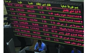 الأسهم المصرية تهبط وتسجل أكبر خسارة لها منذ أربع أشهر