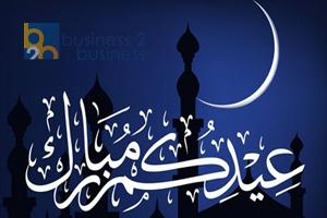 فلكيا..الأربعاء 6 تموز هو أول أيام عيد الفطر في سورية