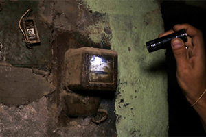 نحو 482 ألف ليرة فاتورة عداد كهرباء (محروق)  ومتوقف عن العمل منذ سبع سنوات!
