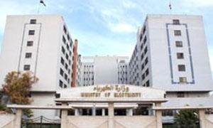 وزارة الكهرباء تقلص ساعات التقنين إلى 6 ساعات يومياً