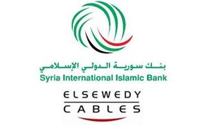بنك سوري خاص يعلن عن بيع
