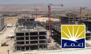 استدراج عروض لاستكمال بناء سوق دمشق للأوراق المالية في البوابة الثامنة