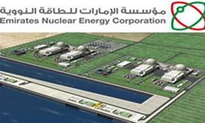 الوكالة الدولية للطاقة الذرية تمنح الامارات موافقة تشييد أول محطة نووية