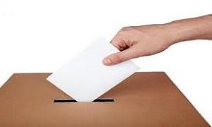 انتخابات غرفة تجارة حلب تشرين الثاني القادم