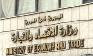 وزير التجارة الداخلية  يبحث التعاون الاقتصادي مع سفراء كوريا ولبنان