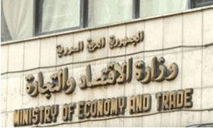 التجارة الخارجية توافق على تسليم إجازات الاستيراد الحمراء باليد لأصحاب العلاقة