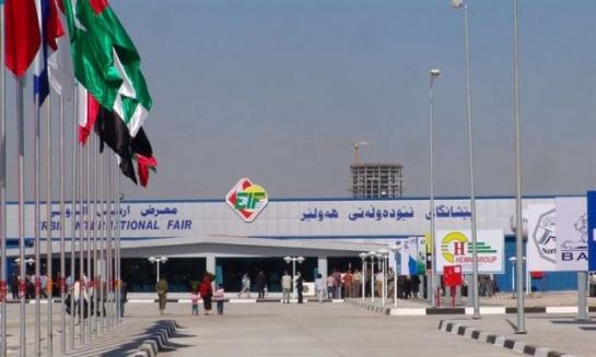 اختتام فعاليات معرض أربيل الدولي بمشاركة سورية ناجحة