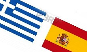 اليونان وإسبانيا ضمن قائمة