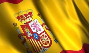 ارتفاع الدين العام لأسبانيا إلى مستوى قياسى العام الماضى