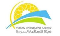 هيئة الاستثمار تنفي سحب الاستثمارات السورية من الأردن