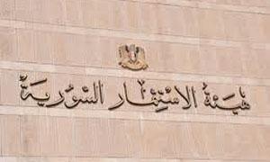 المشروعات الاستثمارية بسوريا تتراجع بنسبة 75%
