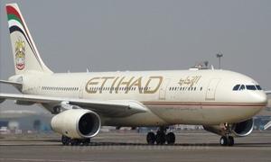 طيران الاتحاد الإماراتية تعلق رحلاتها إلى دمشق