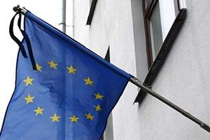 الاتحاد الأوروبي يقدم 20 مليون يورو لحكومة فلسطين