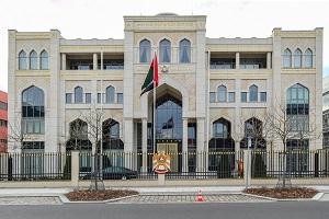 نائب : افتتاح سفارة الإمارات في دمشق.. و عودة للعلاقات الدبلوماسية