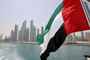الإمارات تصدر 100 درهم جديدة بمواصفات أمنية عالية