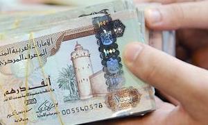 الإمارات تطرح للتداول ورقتين نقديتين جديدتين من فئتي المائة والألف درهم بميزات أمنية جديدة